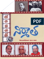 Free Chalana Chitra Nirmaata Telugu