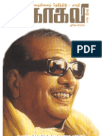 pdf june 09