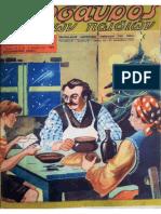 Ο Θησαυρός των Παιδιών 1948A΄ τ.46