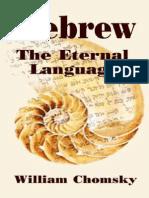 Hebrew - The Eternal Language