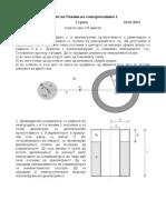 испит основи на електротехника 1