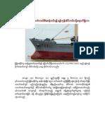 North Korea Merchant Ship Tw23