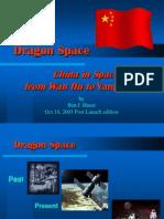 China's Space Program 2003
