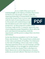 Janata Party Manifesto