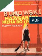 Carls Bukovski - Najubavata Zena Vo Gradot i Drugi Raskazi