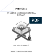 Priručnik za učenje medinskog izdanja Kur'ana - Elvir Duranović