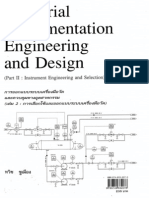 Industrial Instrumentation Enginerring and Design_Part II (ทวิช ชูเมือง)