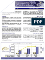 Q1 2013 bulletin from Muscat Securities Market