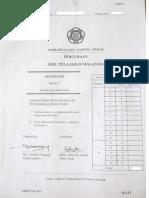 Trial Mathematics Spm Smjk Hua Lian 2013 Paper 2