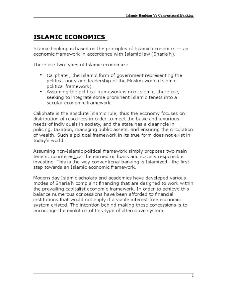 dissertation banking regulation
