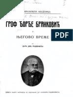 Гроф Ђорђе Бранковић и Његово Време (1911. Година) - Јован Радоњић