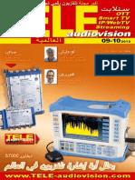 ara TELE-audiovision 1309