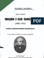 Омладина и Њена Књижевност 1848-1871.- Јован Скерлић