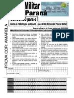 pamarela