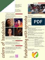 Spreeha_flyer_VA-1.pdf