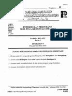 Percubaan Bahasa Melayu SPM Kelantan 2013
