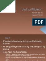 Filipino 1 Tula, Balagtasan Talumpati