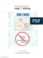 Madarsa AhleBait (a.s.) - Grade 7 - Akhlaq
