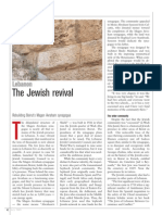Jews of Lebanon