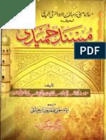 Rafa Book Pdf