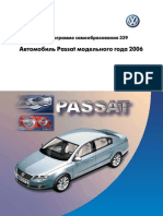 the new passat 2006 launch training information volkswagen rh scribd com B3 Passat B5 Passat
