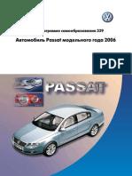 VW Passat B6 manual RUS
