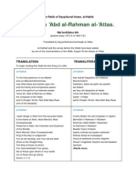 Ratib Al-Habib Umar Ibn Abd' Al-Rahman Al-Attas