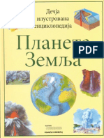 Decija Ilustrovana Enciklopedija - Politikin Zabavnik - Planeta Zemlja