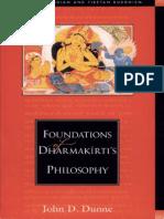 다르마키르치철학