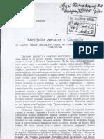 Avdo Suceska - Vakufski krediti u Sarajevu