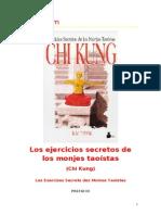 Kim Tawm Chi Kung