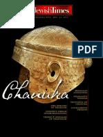 Jewish Times - Chanuka 5772 - Dec. 23, 2011