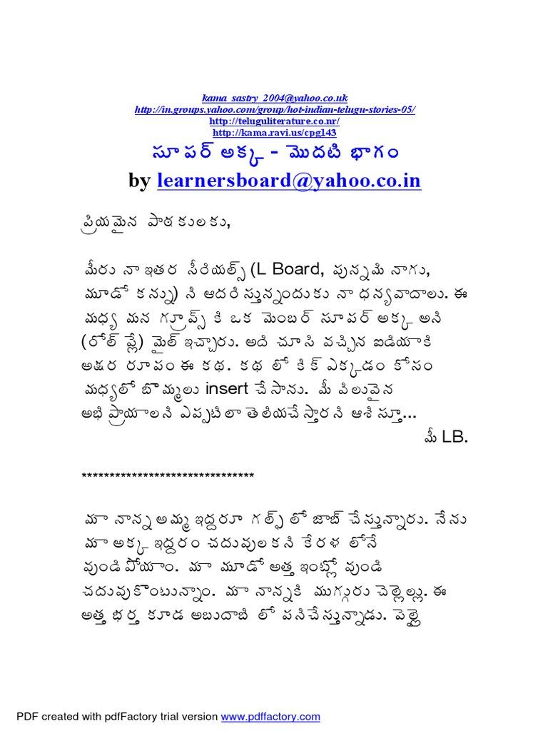 Telugu ...
