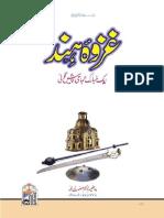 Ghazwa e Hind Islamic Book