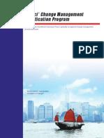 Prosci Public Session Brochure