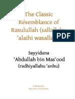 The Classic Resemblance of Rasulullah (sallallahu alaihi wasallam)