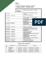 A.D.3. Kalendar Rada Za Skolsku 2013 2014