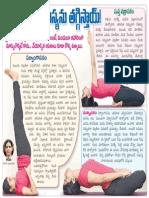Yoga for thyroid cure
