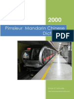 Pimsleur Mandarin Chinese Dictionary