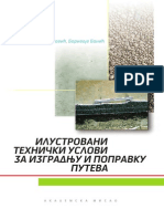Ilustrovani Tehn Uslovi Za Izgradnju i Popravku Puteva - A.cvetanovic
