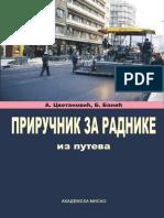 Prirucnik Za Radnike - A.cvetanovic