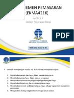 EKMA4216 MANAJEMEN PEMASARAN modul 7.pptx