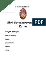 Chalisa Sangrah In Hindi Pdf