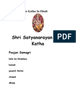 SatyaNarayan Katha in Hindi