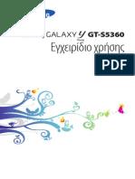 Userguide Samsung Galaxy y+Greek