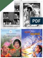 Sathya Sai Balavikas (Telugu Monthly Magazine) Cover pages, October 2013