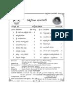 Sathya Sai Balavikas (Telugu Monthly Magazine) October 2013