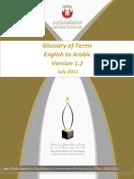 English Glossary