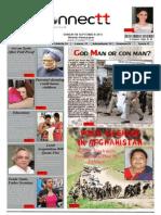 E Paper 8 Sept 2013