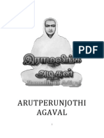 Arutperun Jothi Agaval in English